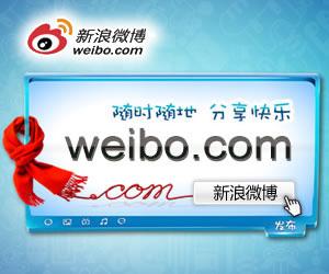 //d1.sinaimg.cn/201206/13/431334.jpg
